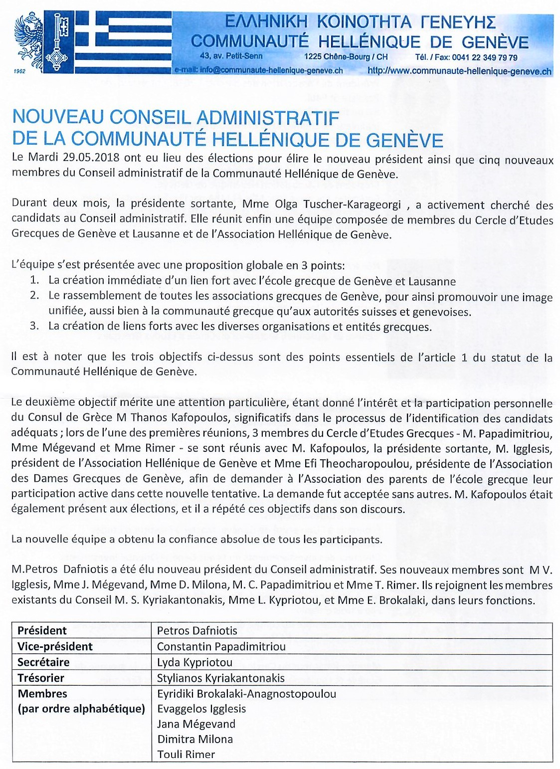 http://www.communaute-hellenique-geneve.ch/images/stories/2018/2018%20ds%20fr1.jpg